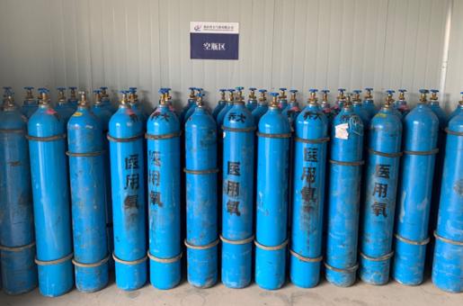 重慶醫用氣體