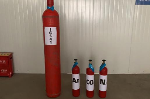 IG541消防氣