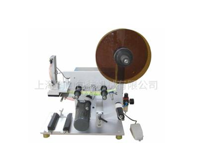 TS-120A  半自动吸式平面贴标机
