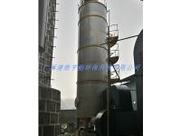 鍋爐脫硫除塵項目
