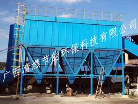 硅錳冶煉除塵器
