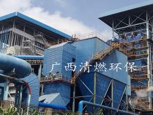 來賓熱能行業除塵設備