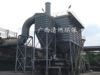 電廠除塵項目
