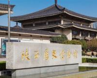 西安歷史博物館