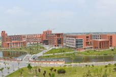 阜宁高等师范学校