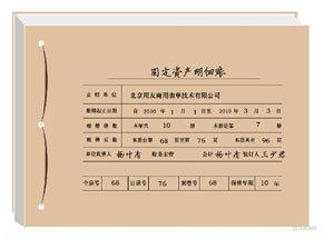 華欣軟件科技  封面