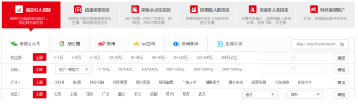 華欣軟件科技  數字營銷