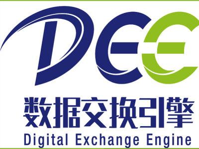 華欣軟件科技  數據交換引擎
