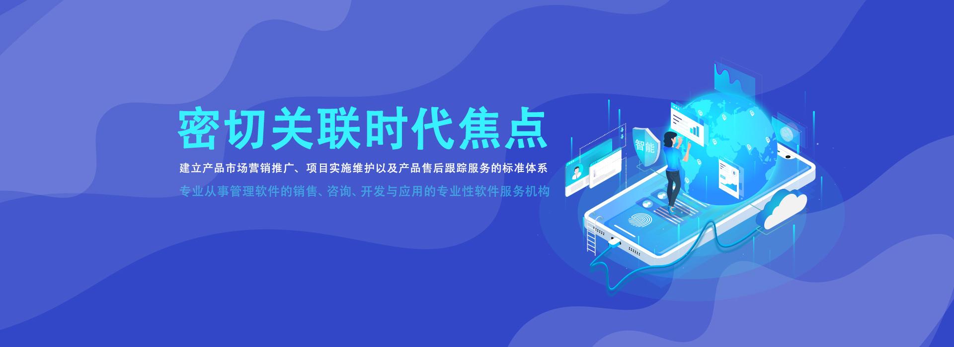連云港會計軟件