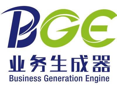 華欣軟件科技  業務生成器