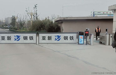 连云港智能化工程
