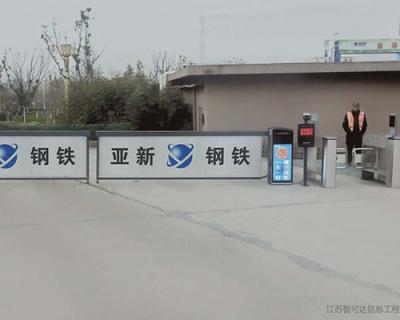 连云港亚新钢铁