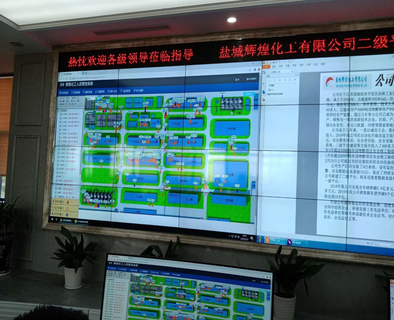连云港监控安装公司
