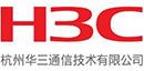 杭州华三通信技术有限公司