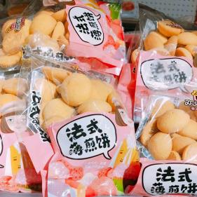 上海零食價格