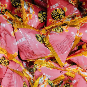上海5塊5休閑零食品牌