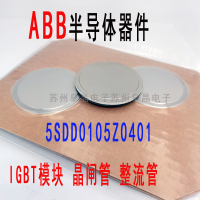 5SDD0105Z0401 ABB焊接二極管