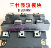 DFA100BA120 DFA100BA160三社模塊