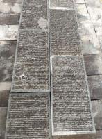 青石板材廠