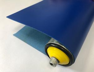 1.5mm深藍色PU帶