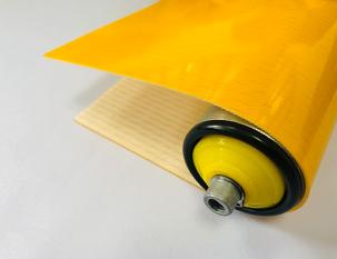 2mm黃色PU平帶