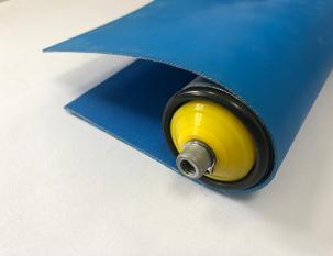 1.5mm藍色PU帶