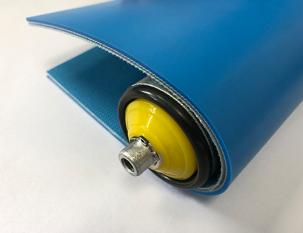 5.2mm天藍色PU帶