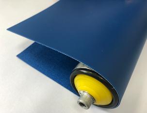 1.1mm深藍色PU帶