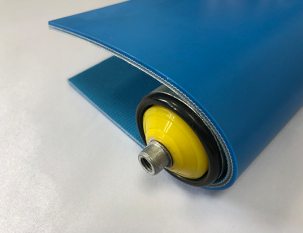 4.5mm天藍色PU帶