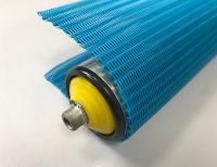 2.6mm藍色聚酯螺旋網