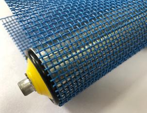 2mm藍色4-4平網