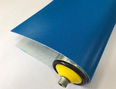 2mm藍色PU鉆石紋