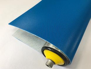 太倉2mm藍色PU鉆石紋