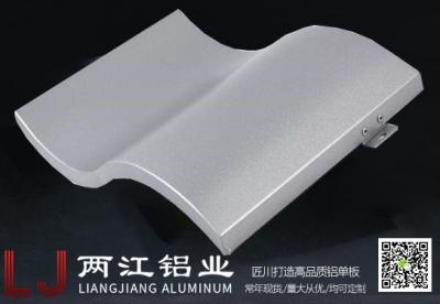 雙曲鋁單板施工