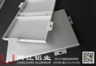 貴州氟碳鋁單板定制