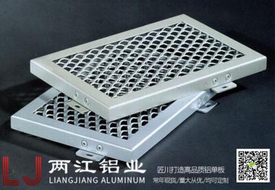 拉網鋁單板安裝