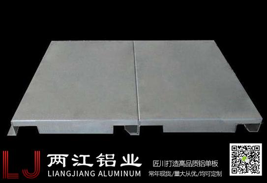 粉末鋁單板批發