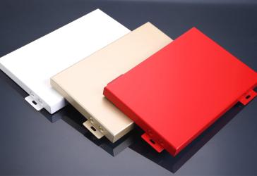 鋁單板在使用過程中的4點維護小技巧
