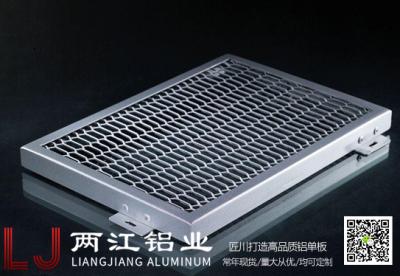 拉網鋁單板定制