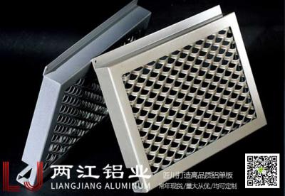 拉網鋁單板廠家