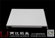 貴州粉末鋁單板廠家