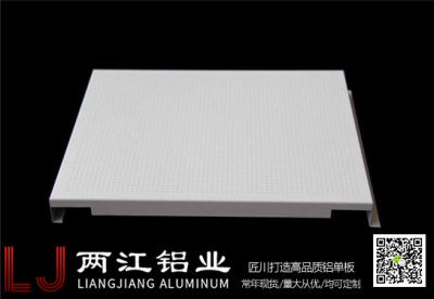 粉末鋁單板廠家