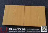 木紋鋁單板定制