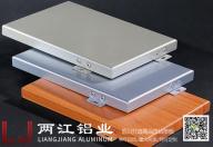 貴州氟碳鋁單板