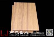 貴州仿木紋鋁單板廠家