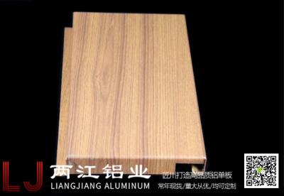 仿木紋鋁單板廠家