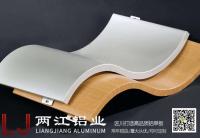 重慶雙曲鋁單板