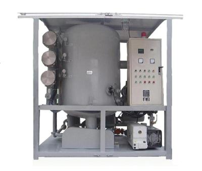 液壓油真空濾油機
