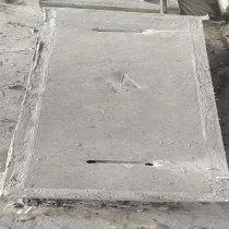 排水溝蓋板