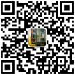 重慶水篦子廠家